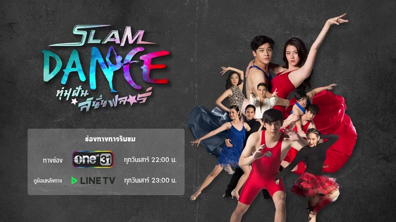 Slam Dance – The Series: 1×5
