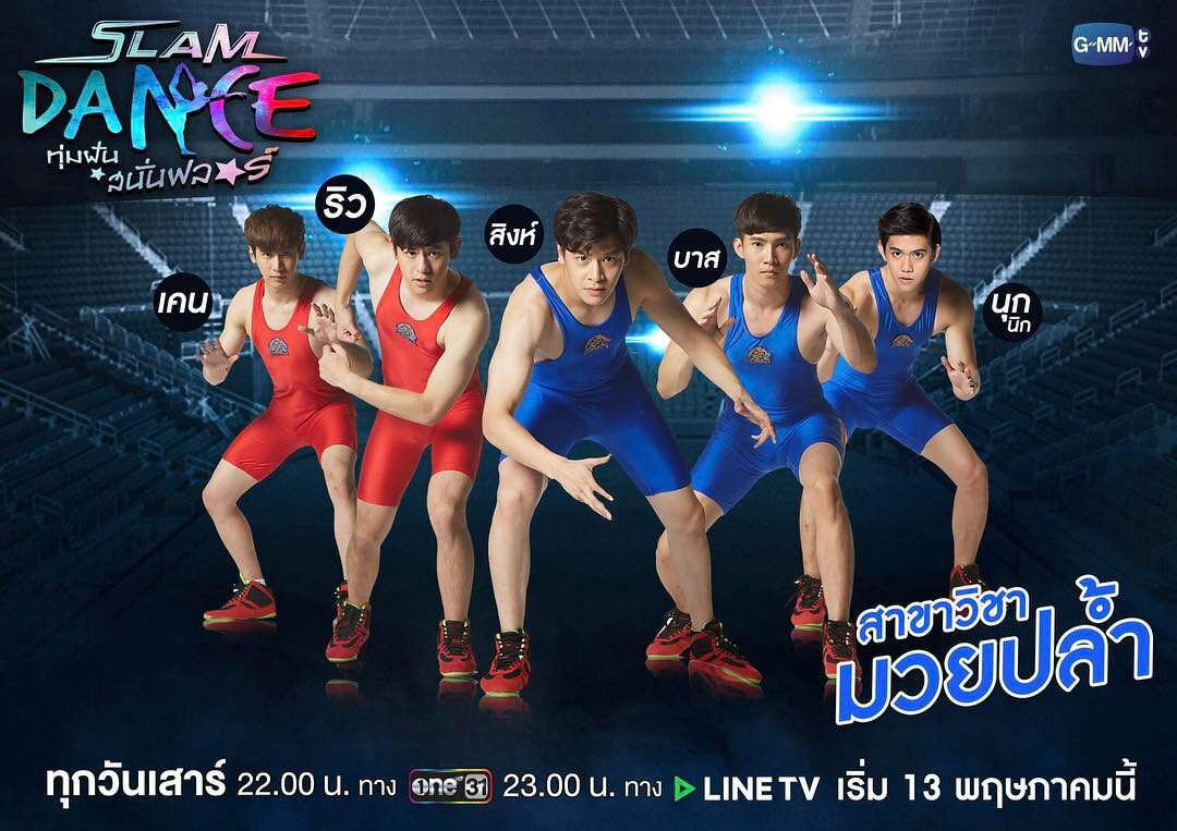 Slam Dance – The Series: 1×1