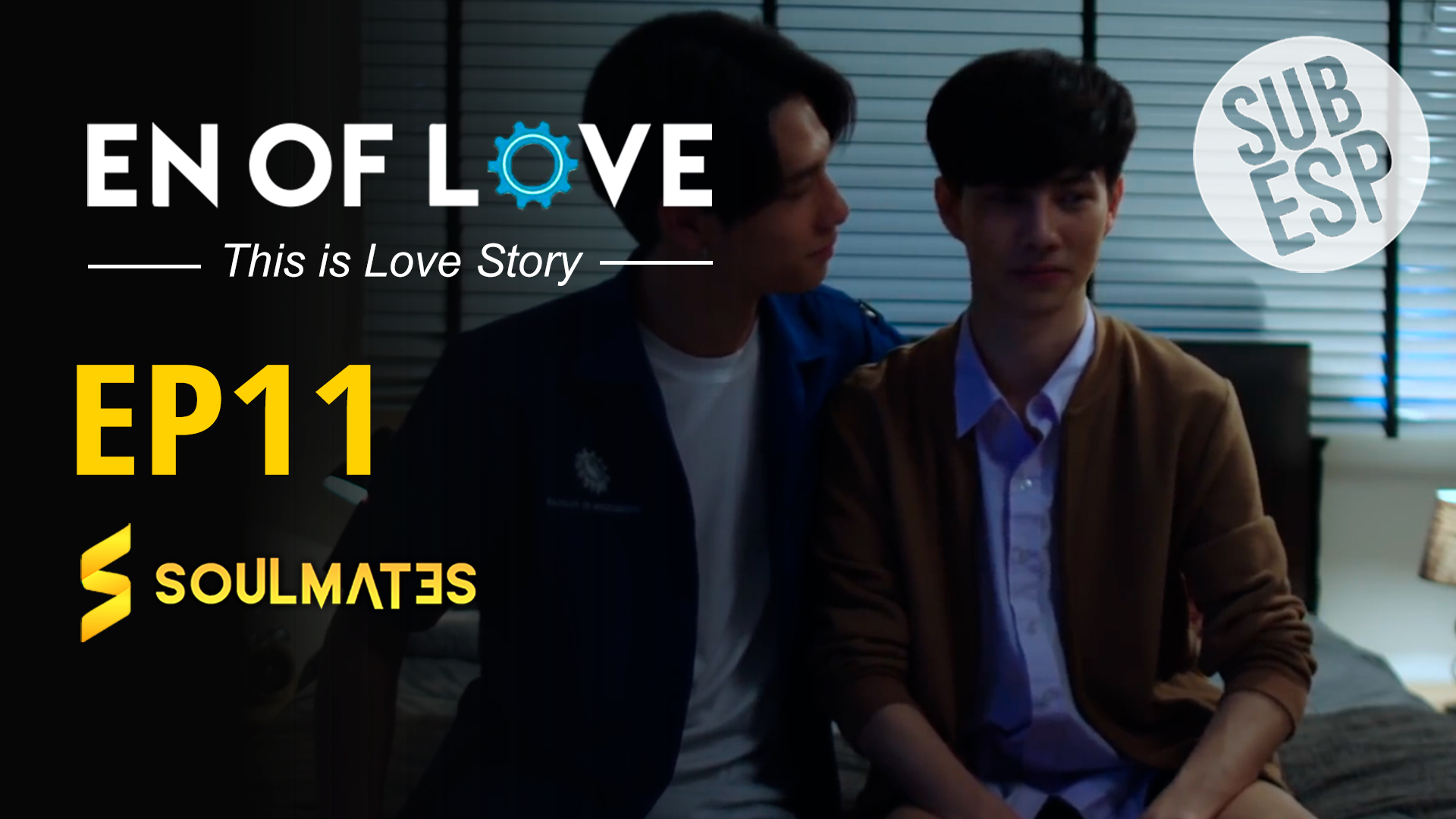 This Is Love Story: T1-E3