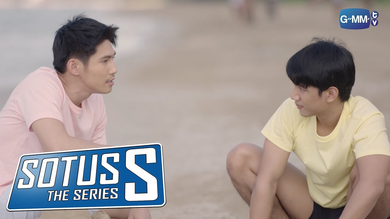 Sotus: The Series: 2×3